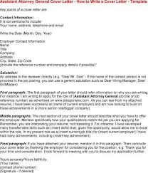assistant attorney general cover letter cover letter to attorney