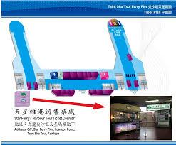 Ferry Terminal Floor Plan by Schedule U0026 Fares Starferry