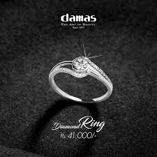 damas wedding rings damas pakistan damas diamond ring collection