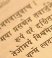 religions hinduism scripture