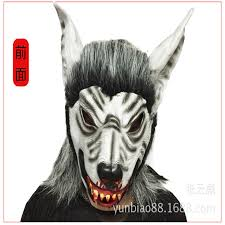 Werewolf Halloween Costumes Cheap Werewolf Costume Aliexpress Alibaba Group