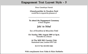 engagement invitation quotes sip and see invitation wording template best template collection