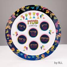 buy seder plate pesach judaica judaica buzz the new way to shop judaica