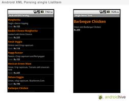 tutorial android xml android xml parsing tutorial