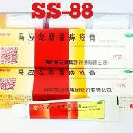 Salep Borraginol jual produk sejenis borraginol n ointment salep wasir ambeien
