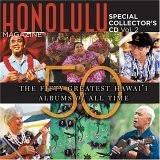hawaiian photo albums various artists the 50 greatest hawaii albums vol 2