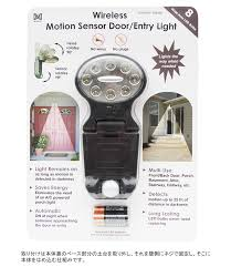megabrite night light costco i marketcoltd rakuten global market motion sensor light megabrite