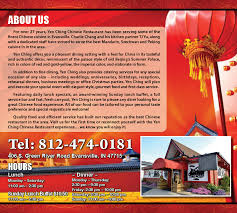 Chinese Buffet Hours by Yen Ching Evansville