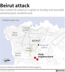 beirut on map map of rocket attack in beirut on may 26 abc australian