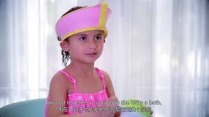 adjustable waterproof hair wash shield shampoo cap for children adjustable waterproof hair wash shield shampoo cap for children