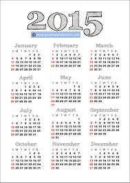 printable calendar year 2015 2015 printable calendar word 2017 printable calendar