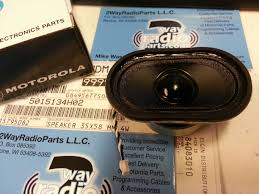 2wayradioparts com new motorola mototrbo xpr 5550 5350 series