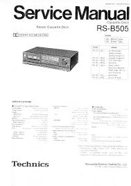 technics rsb505 service manual immediate download