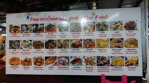 thai küche preiswerte lokale thai küche picture of bazaar chiang mai