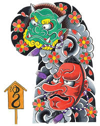 tattoo flash book garyou tensei 108 japanese tattoo sleeve