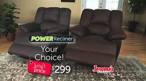 jerome u0027s furniture 299 bigger easy power recliner youtube