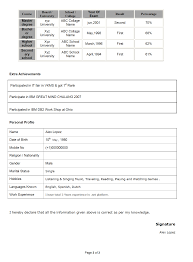Software Testing Resume For Experienced Resume Sample For Experienced Software Developer Requirements