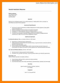 Example Of Dental Assistant Resume by 4 Dental Assistant Resume Examples Resign Latter