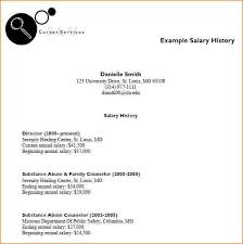 salary history cover letter sample