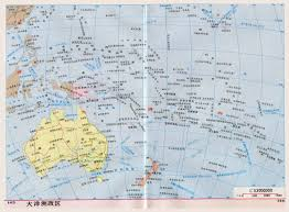 Map Of Oceania Political Map Of Australia And Oceania You Can See A Map Of Many