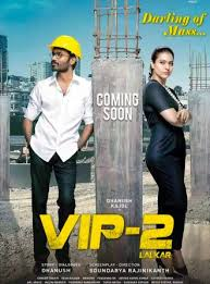 vip 2 lalkar 2017 full hindi dubbed movie online free