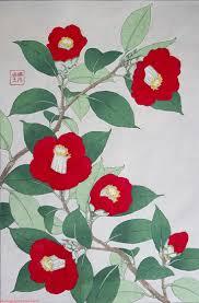 Peinture Cerisier Japonais by Les 57 Meilleures Images Du Tableau Japon Dessin Sur Pinterest