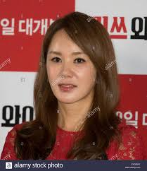 uhm jung hwa jul 28 2015 south korean actress and singer uhm