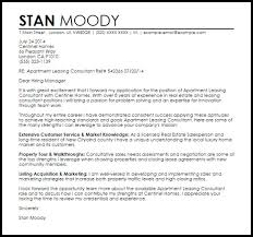 leasing agent cover letter title of a cover letter image