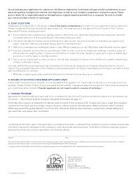 Honors And Activities For Resume Belmont University Application For Undergraduate Admission 2016 By