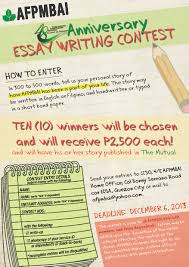 NAW        The Philippine Astronomical Society CycleForums com National Secondary School Essay Writing Competition