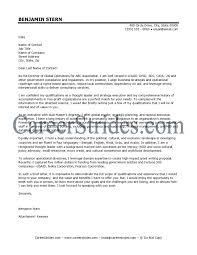daycare supervisor cover letter letter of recommendation word