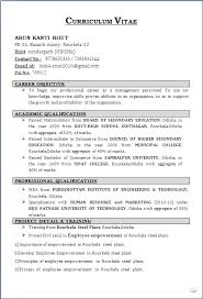 19 data management resume sample classroom management