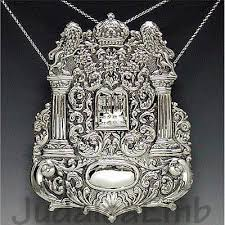 silver plated torah breastplate bp134 breastplates