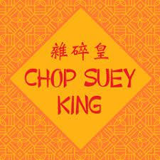 fruit delivery chicago chop suey king chicago in il fresh fruit smoothies