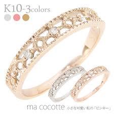 stone finger rings images Auc eternal k10 gold rings diamonds 0 02 ct pinky ring finger jpg