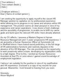 cover letter for hr internship