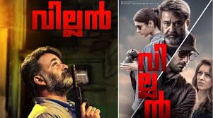 film india villain villain movie review will the real villain of this mohanlal film
