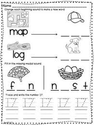 kindergarten morning work august morning work literacy and