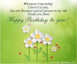 birthday quotes birthday quotes u0026 sayings dgreetings