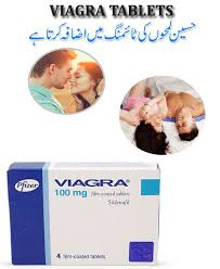 pfizer viagra tablets price in wazirabad pfizer viagra tablets in