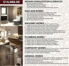Home Studio Design Pte Ltd Bathroom Renovation Packages Akioz Com