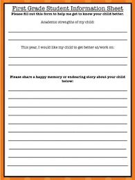 freebie student information sheet harry potter theme tpt