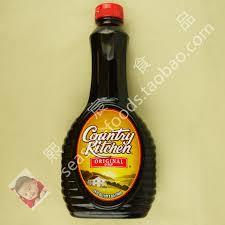 country kitchen original syr 37803124950 nxtmarket item