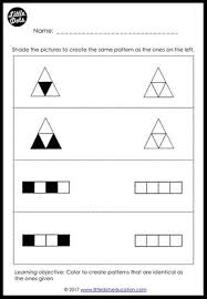preschool patterns matching worksheets and activities little