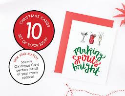 chestnuts roasting custom printable christmas card digital
