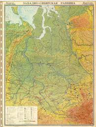 Siberia On World Map by Title In Russian Physical Geography Map Of West Siberia Plain