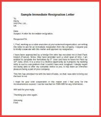 short letter of resignation memo example