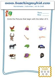 preschool worksheets circle the pictures that begin with the