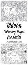 ridvan coloring pages for adults all done monkey
