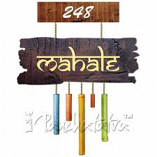 Buy Handmade Name Plate Design With Hanging Accessories Online In - Name plate designs for home